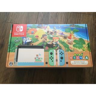 ニンテンドースイッチ(Nintendo Switch)の 任天堂 Nintendo Switch 本体 あつまれ どうぶつの森 同梱版(家庭用ゲーム機本体)