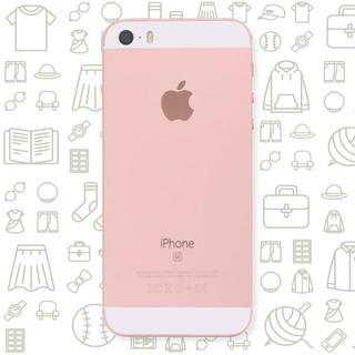 アイフォーン(iPhone)の【A】iPhoneSE/32/SIMフリー(スマートフォン本体)
