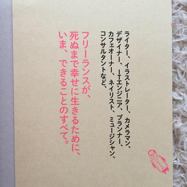 自営業の老後 エンタメ/ホビーの本(ビジネス/経済)の商品写真