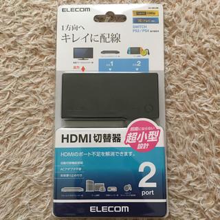 エレコム(ELECOM)の【未使用品】ELECOM HDMI 切替器 (その他)