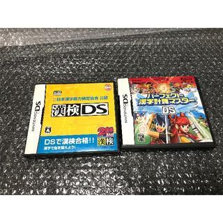 ニンテンドーDS(ニンテンドーDS)の漢字計算マスターDS など(家庭用ゲームソフト)