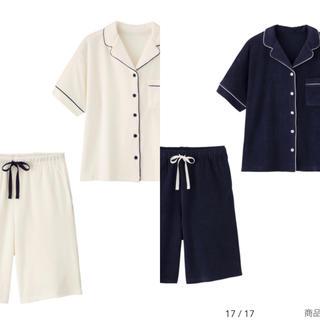 ジーユー(GU)のGU サボン コラボ サイズM 2色セット ネイビー、ホワイト(パジャマ)