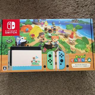 ニンテンドースイッチ(Nintendo Switch)のNintendo Switch あつまれどうぶつの森 新品未使用(家庭用ゲーム機本体)