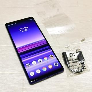 ソニー(SONY)のsimロック解除済 ドコモ SO-03L Xperia 1 Purple(スマートフォン本体)