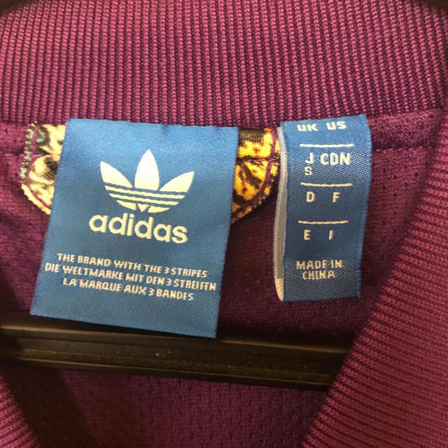 adidas(アディダス)のadidas 超美品originals x The Farm アディダスジャージ レディースのジャケット/アウター(ブルゾン)の商品写真