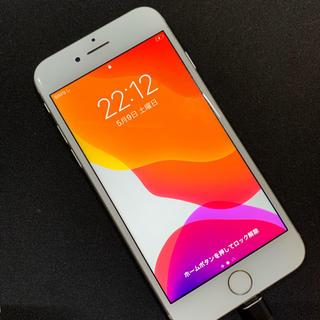 iPhone - SIMロックフリー iPhone8 64GBソフトバンク 本体のみ