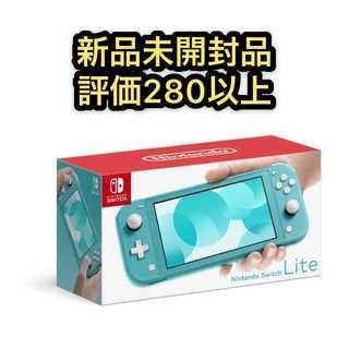 ニンテンドースイッチ(Nintendo Switch)の【新品未開封品】ニンテンドースイッチライト ターコイズ(携帯用ゲーム機本体)