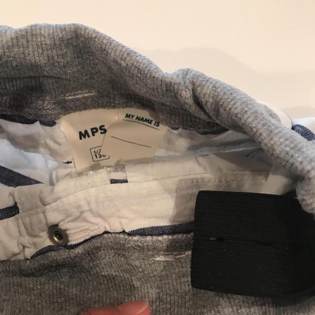 MPS(エムピーエス)のMPS ハーフパンツ キッズ/ベビー/マタニティのキッズ服男の子用(90cm~)(パンツ/スパッツ)の商品写真
