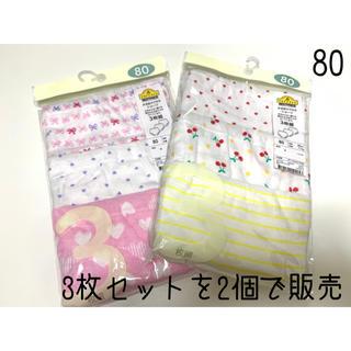 ニシマツヤ(西松屋)の新品未使用 パンツ 下着 80 さくらんぼ ハート ボーダー ピンク(下着)