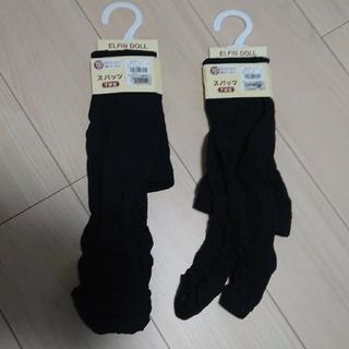 ニシマツヤ(西松屋)のスパッツ 7分丈 黒 150&160サイズ(パンツ/スパッツ)