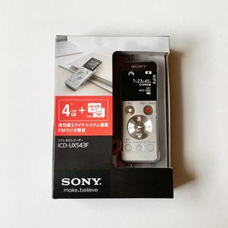 ソニー(SONY)の新品 SONY ICD-UX543F(S) ソニー ボイスレコーダー シルバー(その他)