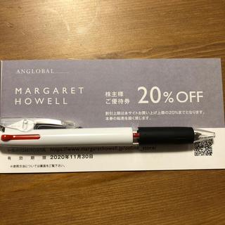 MARGARET HOWELL - TSIホールディングス 優待 MARGARET HOWELL
