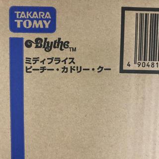 Takara Tomy - ミディブライス ピーチーカドリークー