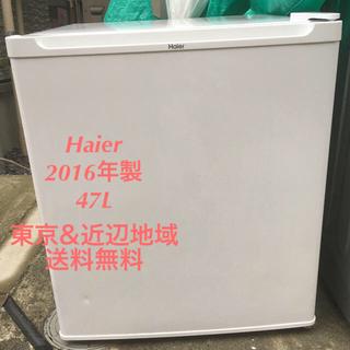 ハイアール(Haier)のHaier ハイアール 電気冷蔵庫 1ドア冷蔵庫 JR-N47A 47L(冷蔵庫)