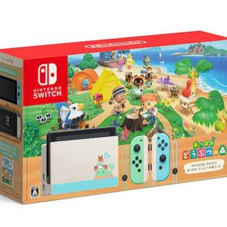 ニンテンドースイッチ(Nintendo Switch)のNintendo Switch あつまれ どうぶつの森セット/Switch/HA(家庭用ゲーム機本体)