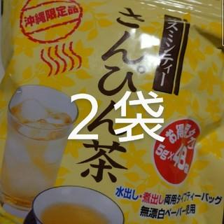 さんぴん茶 ティーバッグ1袋(茶)