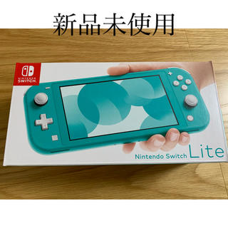 ニンテンドースイッチ(Nintendo Switch)の【新品未使用】Nintendo Switch LITE ターコイズ (家庭用ゲーム機本体)