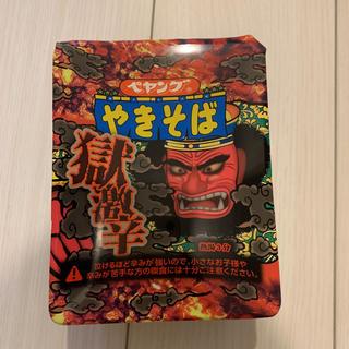 ニッシンショクヒン(日清食品)のペヤング カップ麺 インスタント 極激辛(インスタント食品)