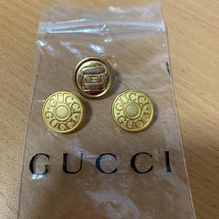 グッチ(Gucci)のGUCCIボタン(各種パーツ)
