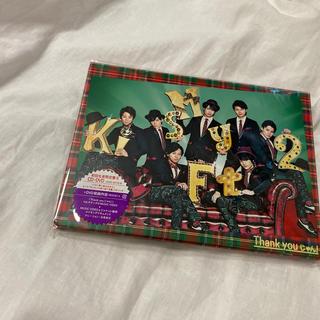 キスマイフットツー(Kis-My-Ft2)の即購入OK ︎︎◌ Thank youじゃん!(初回生産限定盤B)(ポップス/ロック(邦楽))