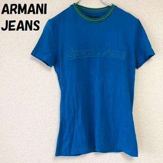 アルマーニジーンズ(ARMANI JEANS)の【人気】AJ アルマーニジーンズ ロゴ半袖Tシャツ USサイズXXS レディース(Tシャツ(半袖/袖なし))