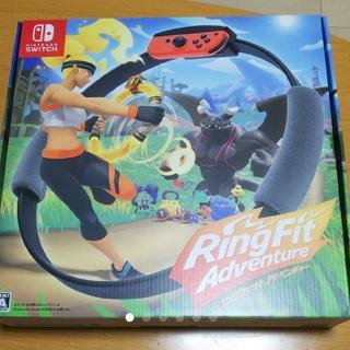ニンテンドースイッチ(Nintendo Switch)の新品未開封 リングフィットアドベンチャー Nintendo Switchソフト(家庭用ゲームソフト)