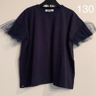リオ(RIO)の⭐️未使用品  PeeeEAGL  ピーイーグル カットソー 130 サイズ(Tシャツ/カットソー)