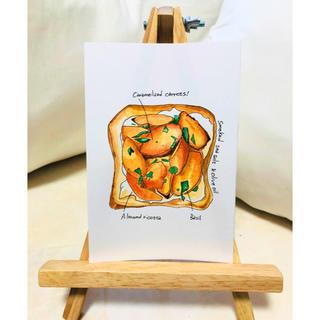キャラメリゼキャロットのトースト【原画 水彩】(雑貨)