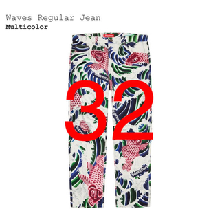 Supreme - Supreme Waves Regular Jean