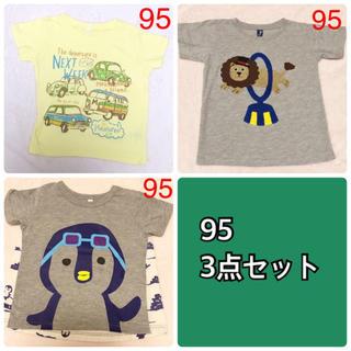 ニシマツヤ(西松屋)の半袖Tシャツ 春物 夏物 男の子 90 95(Tシャツ/カットソー)