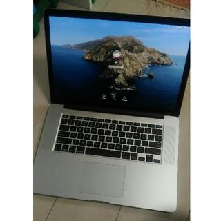 Apple - MacBook Pro Retina 15 (Mid 2012)