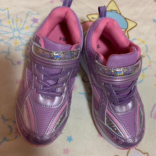 新品未使用 子供靴 キッズシューズ スニーカー 20cm キッズ/ベビー/マタニティのキッズ靴/シューズ(15cm~)(スニーカー)の商品写真
