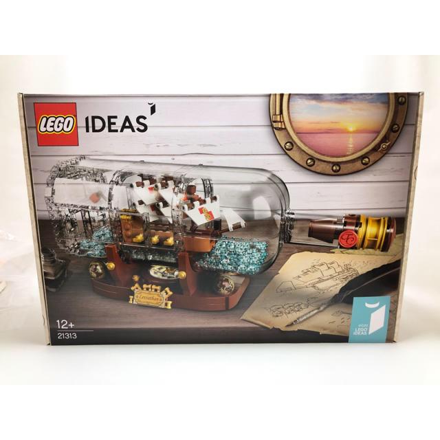 Lego(レゴ)の【新品未開封】レゴ LEGO アイデア シップインボトル 21313 キッズ/ベビー/マタニティのおもちゃ(知育玩具)の商品写真