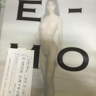 江角マキコ 写真集 E-MODE(女性タレント)