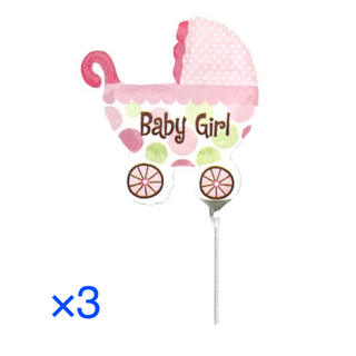 BABY GIRL 女の子 バルーンスティック付き 3点セット  (その他)