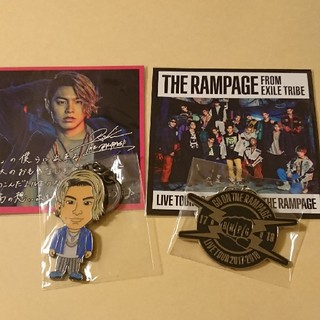 ザランページ(THE RAMPAGE)のGO ON THE RAMPAGE キャラクターキーホルダー(ミュージシャン)