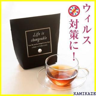 【送料無料】 ウィルス対策 美健康 changeable 天然 100% お茶(茶)
