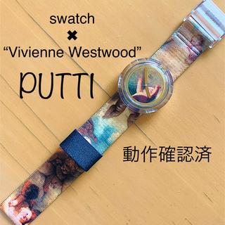"Vivienne Westwood - POP swatch PUTTI ""Vivenne Westwood""ほぼ新品"
