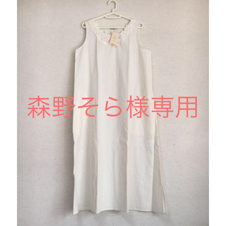 SM2 - 【新品】SM2 綿麻レースワンピース