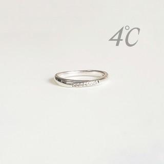 4℃ - 4℃ シルバー ダイヤ 7P リング