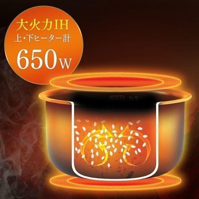 新品★炊飯器 5合炊き/BE スマホ/家電/カメラの調理家電(炊飯器)の商品写真