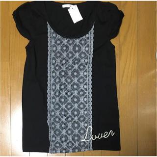 チュチュアンナ(tutuanna)の【新品未使用】チュチュアンナ ルームウェア Tシャツ(Tシャツ(半袖/袖なし))
