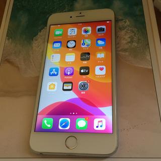 iPhone - iPhone6s plus 64GB   完全 SIMフリー