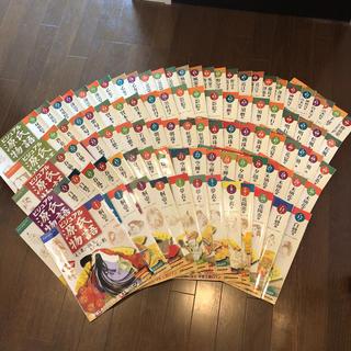 週刊ビジュアル源氏物語 第1号から第96号(文芸)