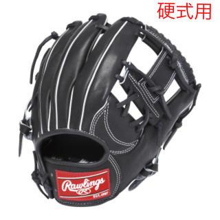 ローリングス(Rawlings)のローリングス 硬式用グローブ 内野手用 新品(グローブ)