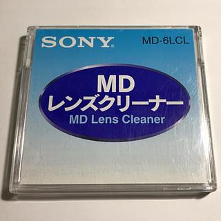 ソニー(SONY)のMD レンズクリーナー(その他)