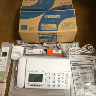 パナソニック(Panasonic)のパナソニック FAX おたっくす KX-PZ200DL(オフィス用品一般)