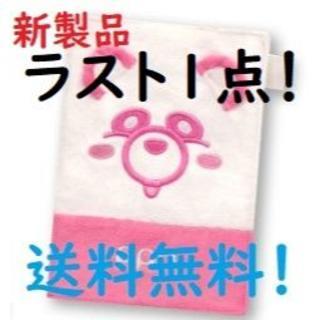 え~パンダ SCHOOL DAYS もこもこノート PINK 末吉秀太 ピンク(ミュージシャン)
