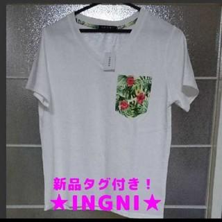 イング(INGNI)の【新品タグ付】INGNI イング ハイビスカス ボタニカル Tシャツ(Tシャツ(半袖/袖なし))