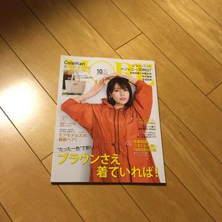MORE (モア) 2019年 10月号 本誌のみ(ファッション)